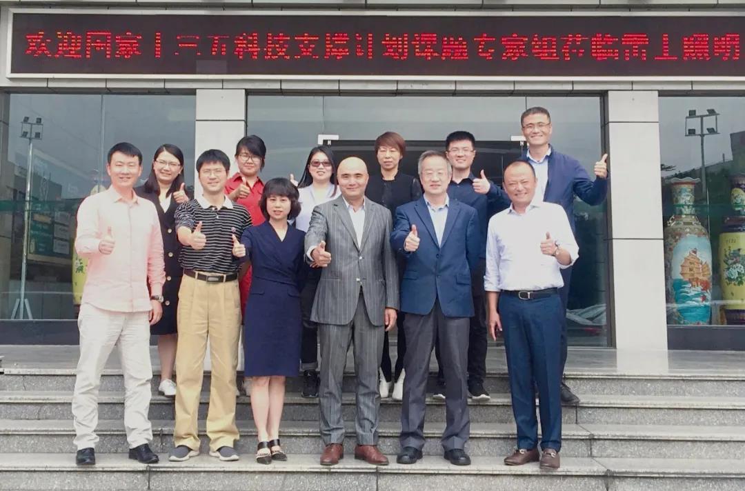 國家十三五科技支撐計劃項目專家組會議在雷士照明總部召開